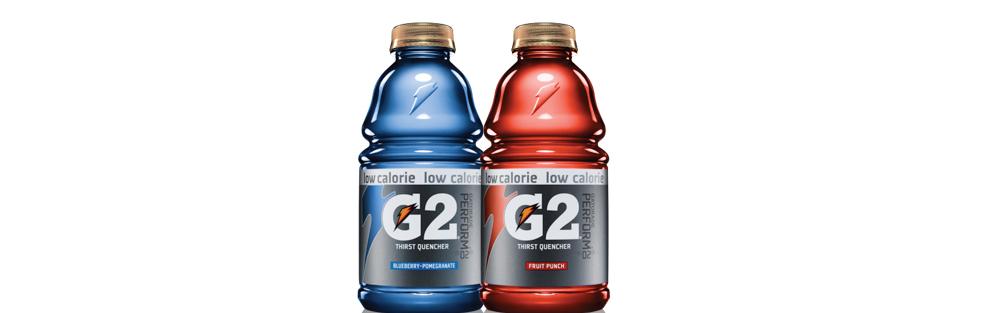 gatgoradeG2-product-banner